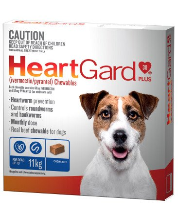 Heartgard Plus Chews for Dogs 0-22lb (Blue, 0-11kg)